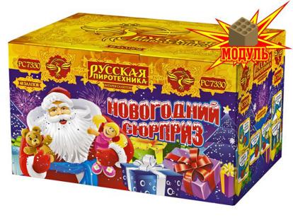 "Батарея салютов ""Новогодний сюрприз"""