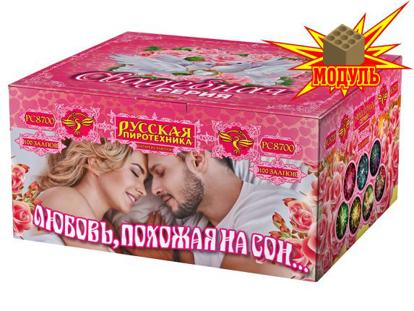 "Батарея салютов ""Любовь похожая на сон""(1,2"" х 100)"