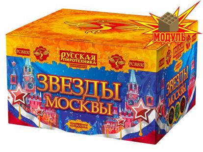 "Батарея салютов ""Звезды Москвы"""