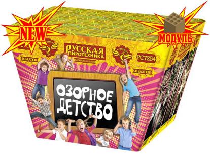 "Батарея салютов ""Озорное детство""(1"" х 36)"
