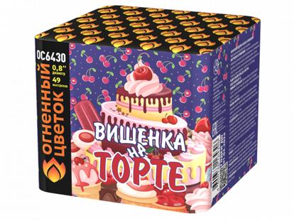 """Изображение Батарея салютов """"Вишенка на торте"""""""